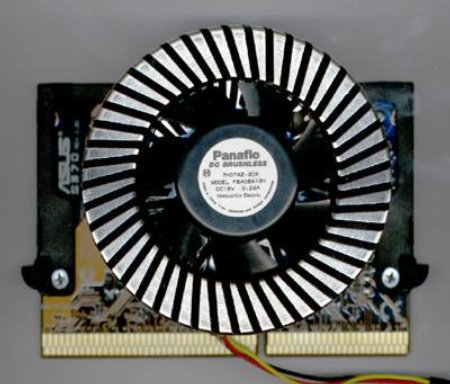 HP PolarLogic milled heatsink